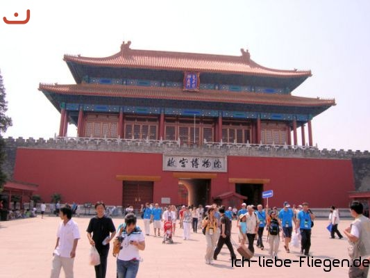 Beijing - Peking - China_741