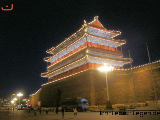 Beijing - Peking - China_466